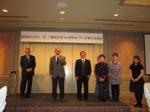 「埼玉県内に災害公営住宅の建設を求める会」代表林一栄代表のスピーチ