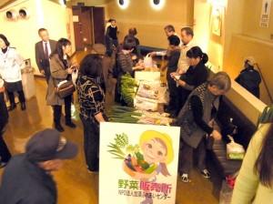 藤田さんの有機野菜