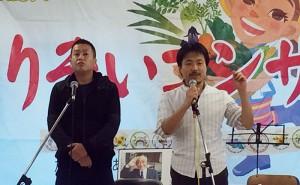 Onuma&Funahashi